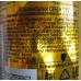 """Gliss Kur Экспресс-кондиционер """"Oil Nutritive"""", для длинных секущихся волос, 200 мл"""