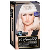 Краска для волос Preference 10.21 Стокгольм Светло-светло-русый перламутровый осветляющий