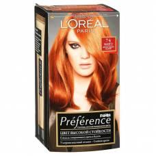 Краска для волос Preference Feria 74 Манго Интенсивный медный