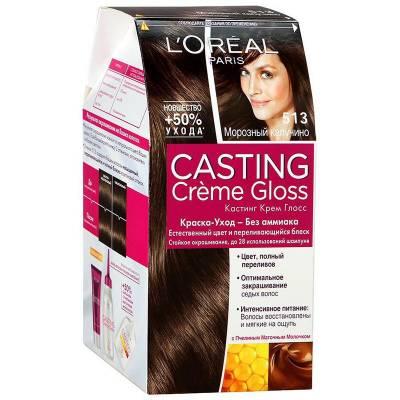 Краска для волос Casting Creme Gloss 513 Морозный каппучино