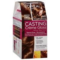 Краска для волос Casting Creme Gloss 603 Молочный шоколад
