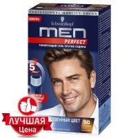 Тонирующий гель Men Perfect - 50 Натуральный  Светло-Каштановый