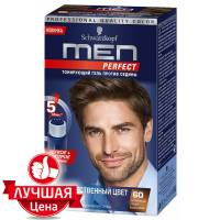 Тонирующий гель Men Perfect - 60 Натуральный Средне-каштановый
