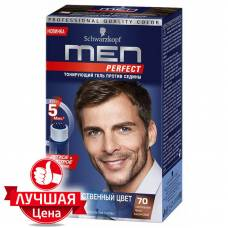 Тонирующий гель Men Perfect - 70 Натуральный Темно-каштановый