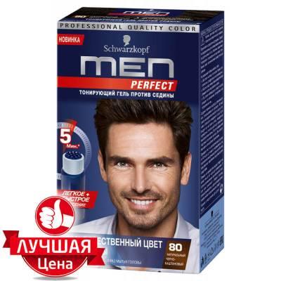 Тонирующий гель Men Perfect - 80 Натуральный Черно-каштановый
