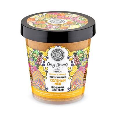 Подтягивающий bio-скраб для тела Crazy Desserts «Соленый мед», 450 мл