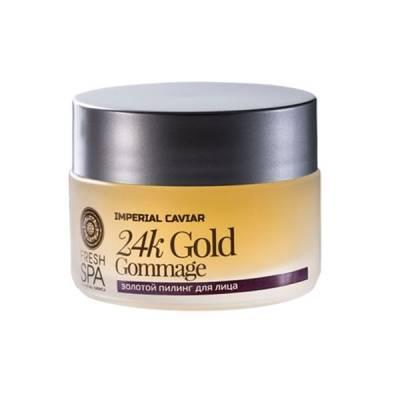 Золотой пилинг для лица Imperial Caviar, 50 мл