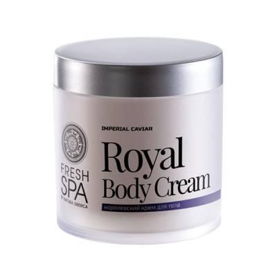 Крем для тела «Королевский» Imperial Caviar, 400 мл