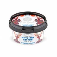 Phyto-крем для тела Crazy Animals «Таежный detox», 180 мл