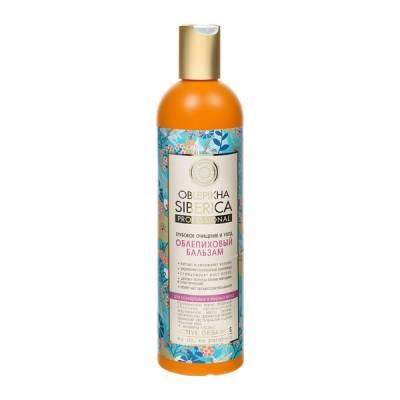 Облепиховый бальзам для нормальных и жирных волос «Глубокое очищение и уход», 400 мл
