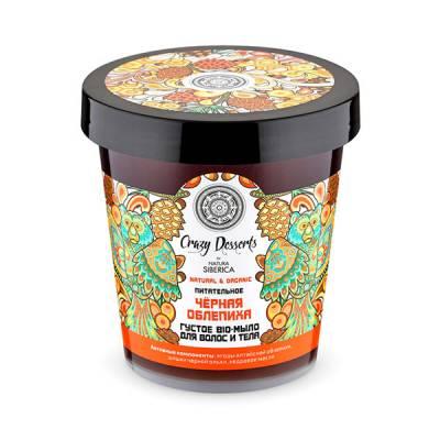 Питательное bio-мыло для волос Crazy Desserts «Черная облепиха», 450 мл