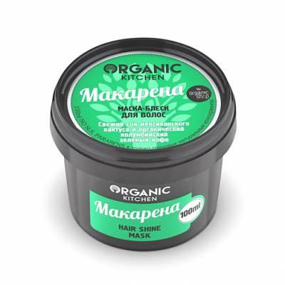 Маска-блеск для волос «Макарена», 100 мл