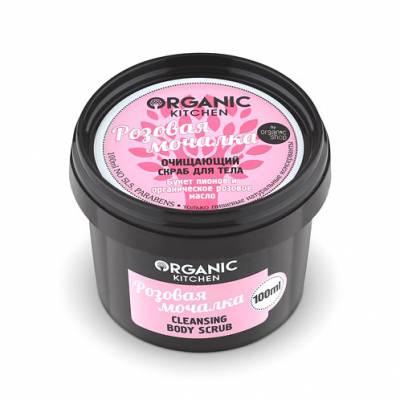 Очищающий скраб для тела «Розовая мочалка», 100 мл