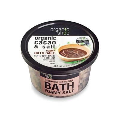 Соль для ванн с пеной «Горячий шоколад», 250 мл