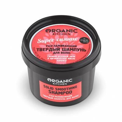 Твердый разглаживающий шампунь для волос «Super-сияние», 100 мл