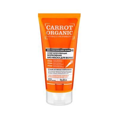 Био-маска для волос «Морковная», супер укрепляющая, 200 мл