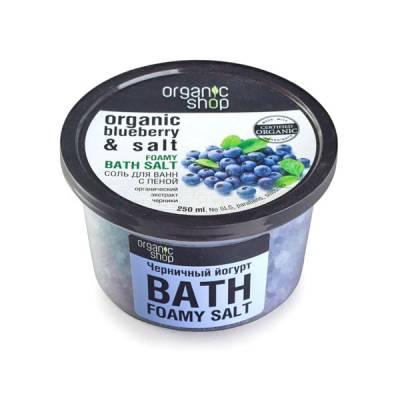 Соль для ванн с пеной «Черничный йогурт», 250 мл