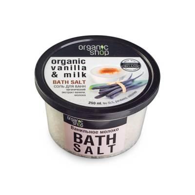 Соль для ванн «Ванильное молоко», 250 мл