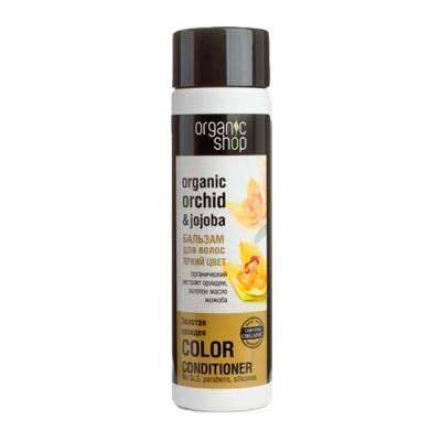 Бальзам для волос «Золотая орхидея», яркий цвет, 280 мл