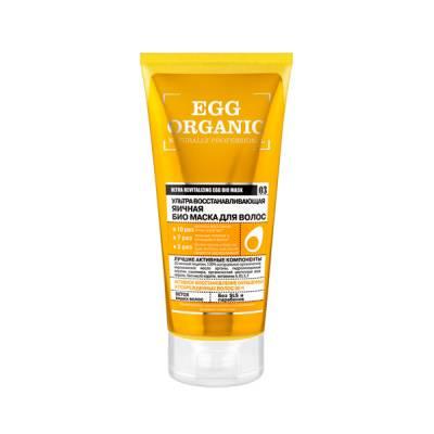 Био-маска для волос «Яичная», ультра восстанавливающая, 200 мл