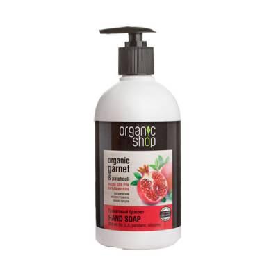 Мыло жидкое витаминное «Гранатовый браслет», 500 мл