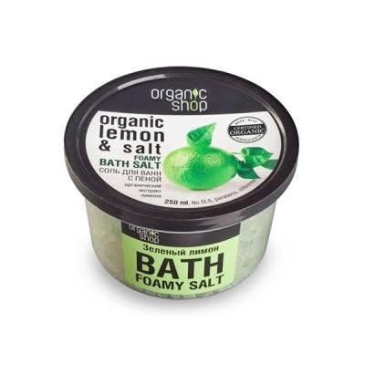 Соль для ванн с пеной «Зеленый лимон», 250 мл