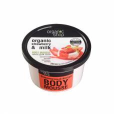 Мусс для тела «Земляничный йогурт», 250 мл