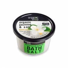 Соль для ванн «Кашмирский жасмин», 250 мл