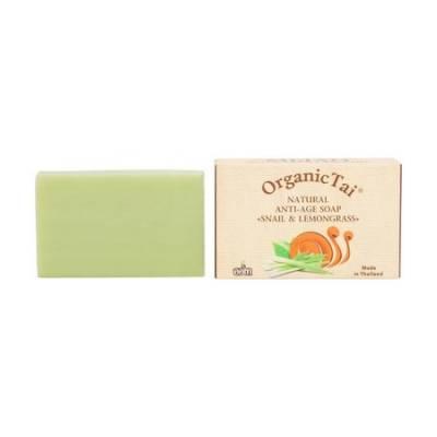 Натуральное антивозрастное мыло Экстракт улитки и лемонграсс
