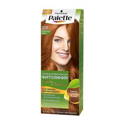 Palette Фитолиния Краска для волос 270 Пленительный медный