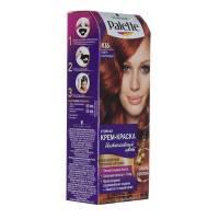 Стойкая крем-краска для волос + маска-уход KI6 Медно-каштановый