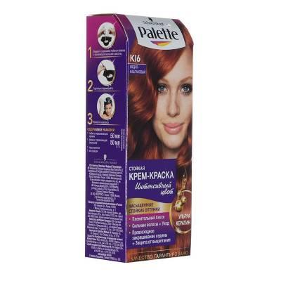 Palette Стойкая крем-краска для волос + маска-уход KI6 Медно-каштановый