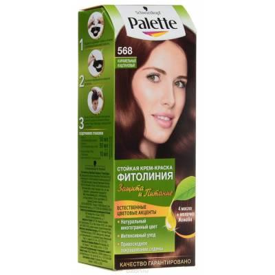 Palette Фитолиния Краска для волос 568 Карамельный каштановый
