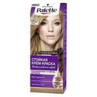 Стойкая крем-краска для волос + маска-уход BW10 Пудровый блонд