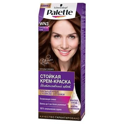Palette Стойкая крем-краска для волос WN3 Золотистый кофе