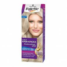 Стойкая крем-краска для волос + маска-уход C10 Серебристый блондин