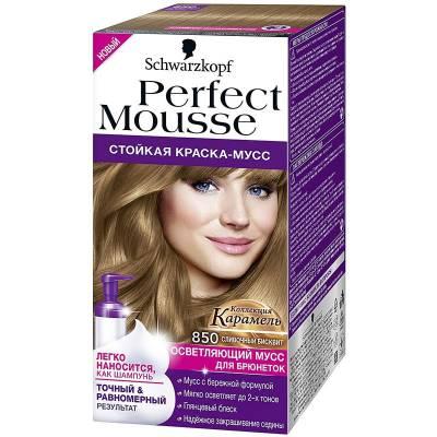 Краска-мусс для волос Perfect Mousse 850 Сливочный бисквит