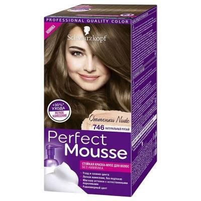 Краска-мусс для волос Perfect Mousse 746 Натуральный русый