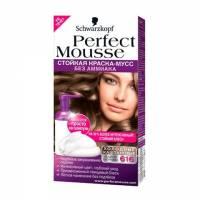 Краска-мусс для волос Perfect Mousse 616 Ледяной Капучино