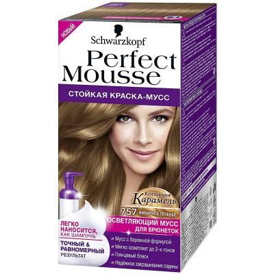 Краска-мусс для волос Perfect Mousse 757 Имбирное печенье