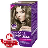 Краска-мусс для волос Perfect Mousse 816 Холодный русый