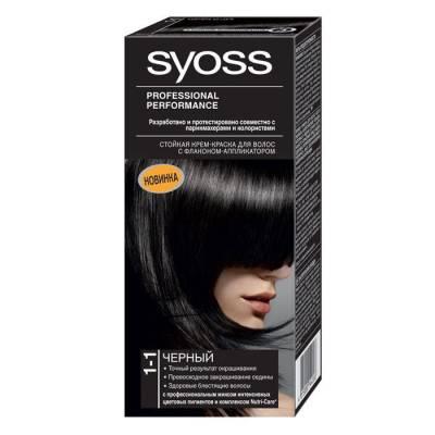 Краска для волос Syoss Color 1-1 Черный