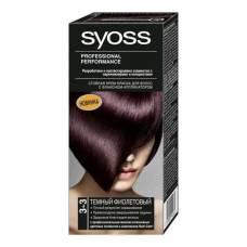 Краска для волос Syoss Color 3-3 Тёмный фиолетовый