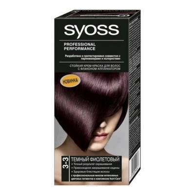 Краска для волос Syoss Color 3-3 Темный фиолетовый