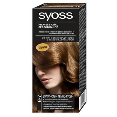 Краска для волос Syoss Color 6-7 Золотистый темно-русый