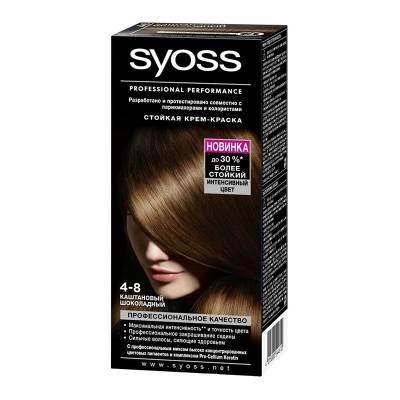 Краска для волос Syoss Color 4-8 Каштановый шоколадный