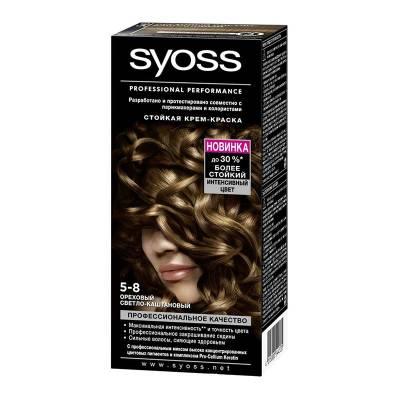 Краска для волос Syoss Color 5-8 Ореховый светло-каштановый