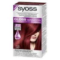 Краска для волос Syoss Gloss Sensation 5-22 Ягодный сорбет