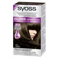 Краска для волос Syoss Gloss Sensation 4-1 Горячий эспрессо