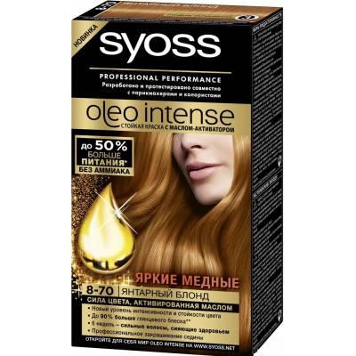 Краска для волос Syoss Oleo Intense 8-70 Янтарный блонд